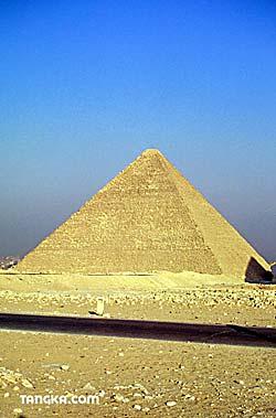 Plateau de Ghizeh - Pyramide de Khéops