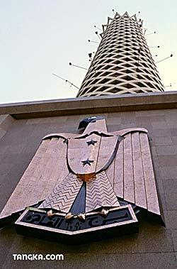 Le Caire - La Tour du Caire