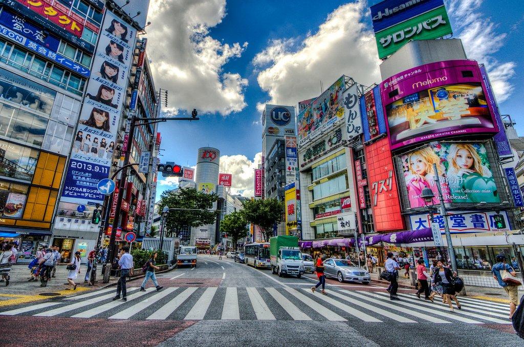 Ma halte au Japon