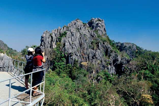 Suan Hin Pha Ngam – Thaïlande